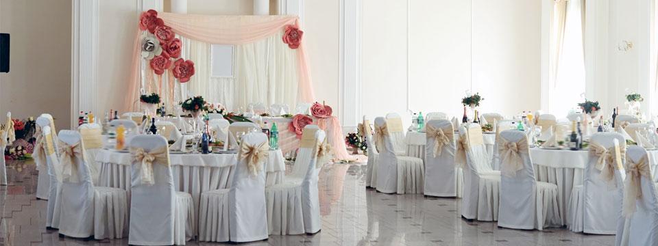 Bild: Hochzeitslocation