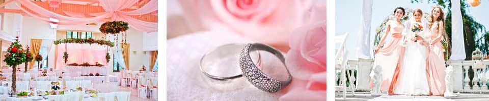Branchenübersicht Hochzeit für Hof und Umgebung